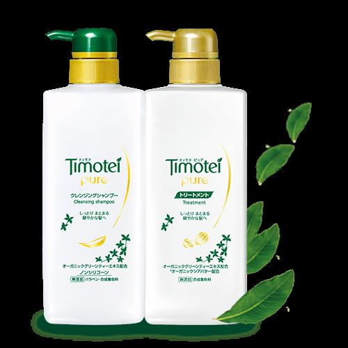 Timotei 植萃洗髮護髮系列 - 綠茶深層純淨護髮