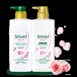 Timotei 植萃洗髮護髮系列 - 玫瑰保濕護髮