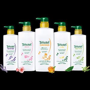 Timotei 植萃洗髮護髮系列