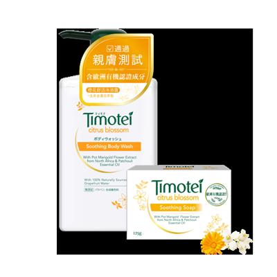 Timotei Taiwan - Body Citrus