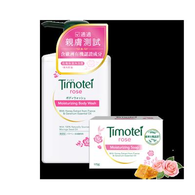 Timotei Taiwan - Body Rose
