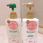 Timotei user review